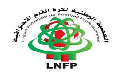 Ligue Nationale de Football Professionnel